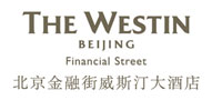 Westin Beijing Financial Street