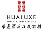 HUALUXE Hotels and Resorts Forges Ahead with Eight Signings in First Five Months after Brand Launch