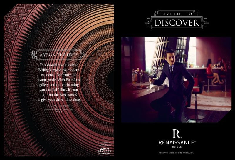 Renaissance Hotels Launches First Global Advertising Campaign