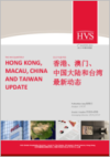 The Greater China Update – 4th Quarter 2013 | By Daniel J Voellm and PuReaNae Jang