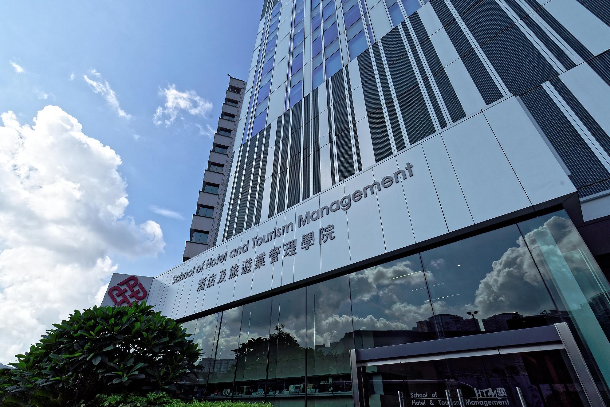 Hong kong poly events