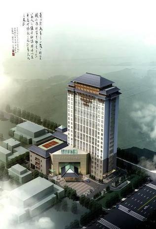 Jin Jiang International Hotel Management Company Ltd. Announces the Opening of Mingcheng Jin Jiang Hotel in Yancheng City, Jiangsu Province, China