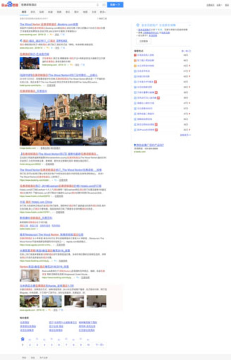 Should you rush the translation of your website to Mandarin?