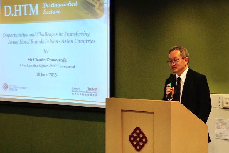 PolyU launches D.HTM Distinguished Lecture Series