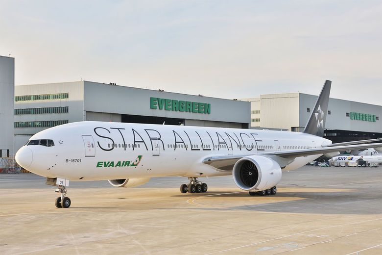 Star alliance asian airpass