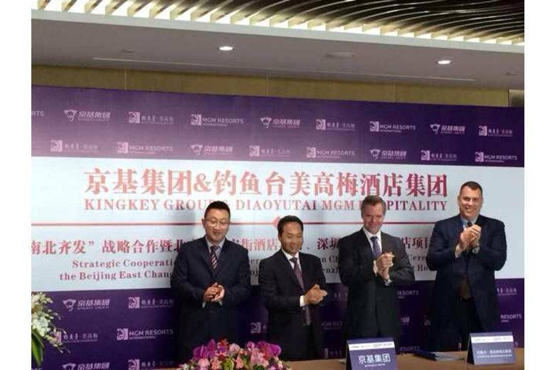 Diaoyutai MGM Expands Hotel Presence in China