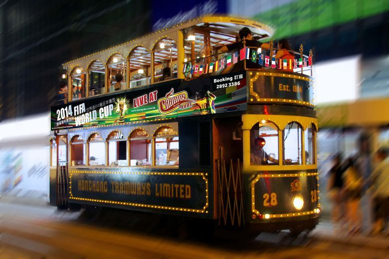 Champs - Tram Party on 12 June - Come and Join us now!