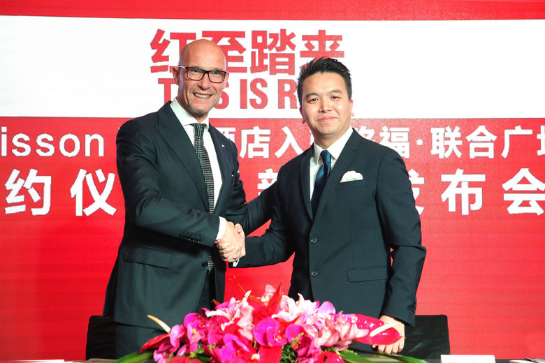 Radisson Red Fuels Asia Pacific Growth With Signing In First-Tier China City