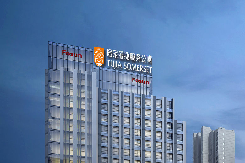 Ascott Targets 2,000 Units Under Its Tujia Somerset Brand By