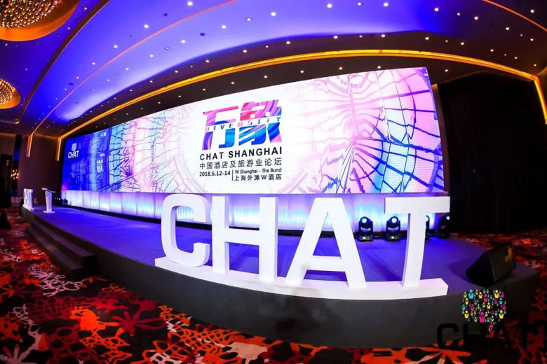 CHAT Conference Shanghai 2018