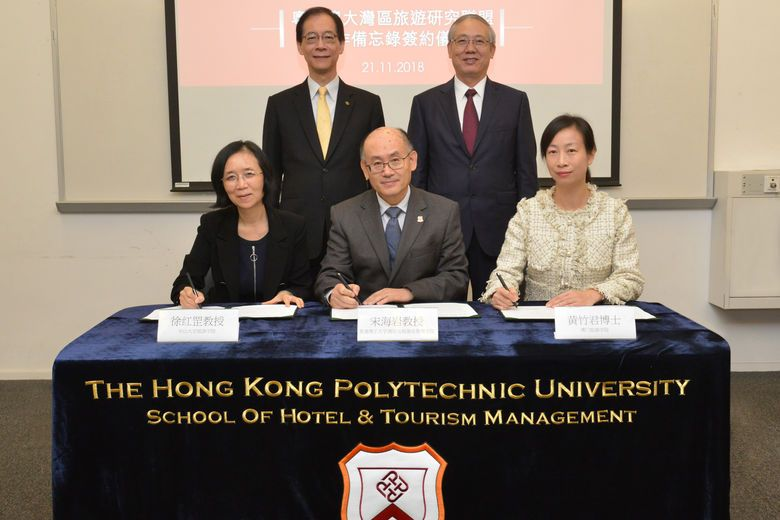 PolyU School of Hotel and Tourism Management signs a Tripartite Agreement to establish the Greater Bay Area Tourism Research Alliance