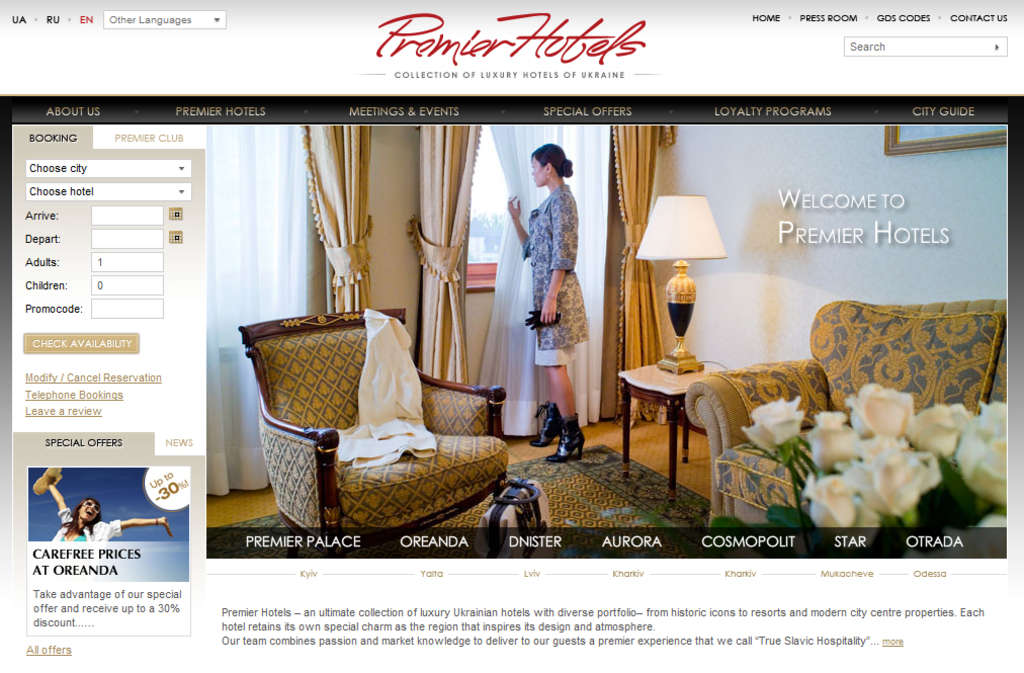 Libra OnDemand Powers Loyalty Website for Premier Hotels