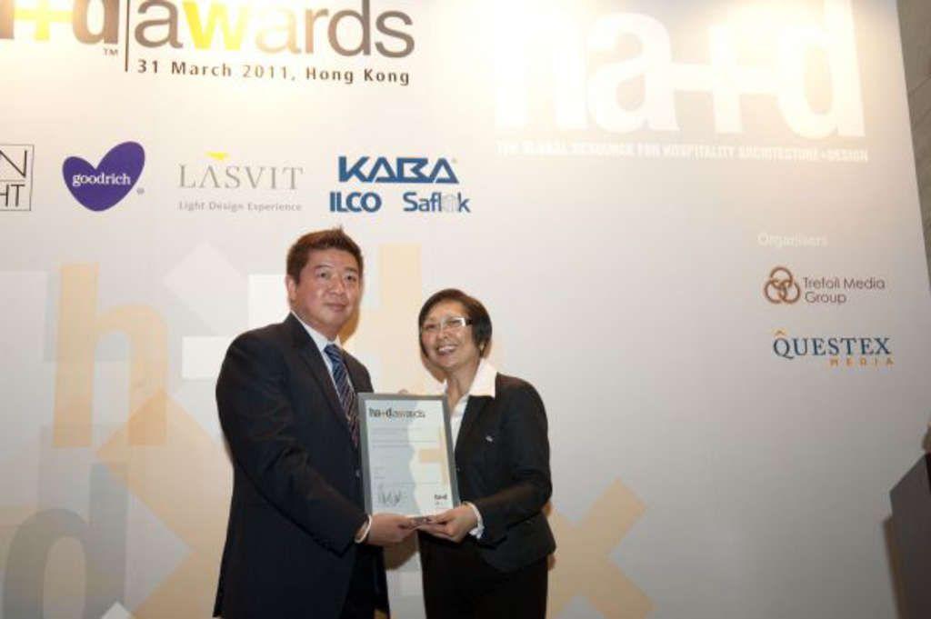 KABA Saflok Quantum RFID Earns HA+D Design Award