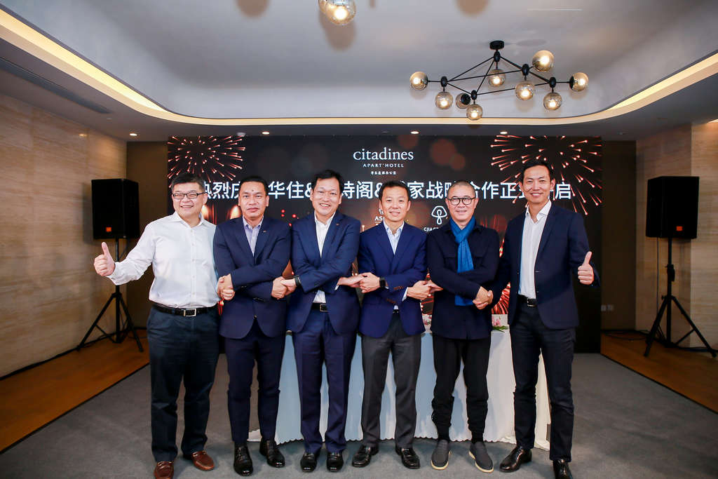 Ascott Accelerates Growth Of Citadines Brand In China