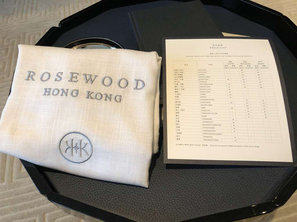 Rosewood Hong Kong Scales To New Heights In Luxury...