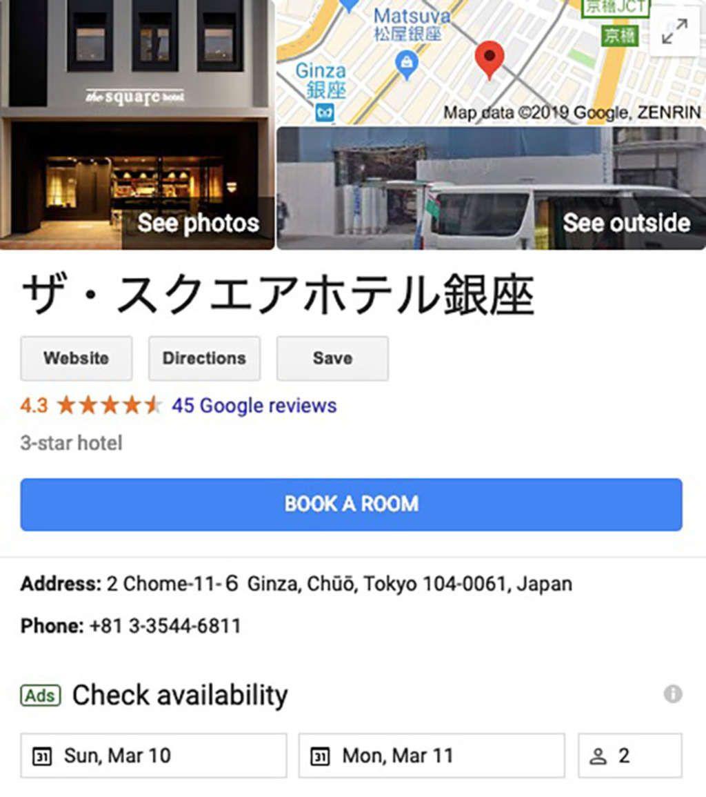 How Google Reviews Is Crushing TripAdvisor
